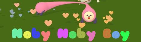 Title - Noby Noby Boy